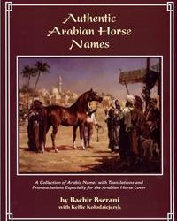 Bachir Bserani – Authentic Arabian Horse Names vol.I